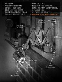 画像2: 真鍮製ダブルシザーアームランプ|インダストリアル二重蛇腹式ウォールライト|Hi-Romi.com 完全オリジナル照明