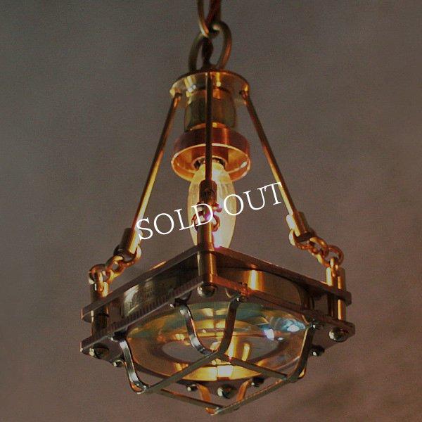 画像1: 【数量限定照明】ケージ&レンズ付真鍮製工業系ペンダントライト (1)
