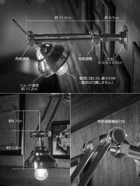 画像1: 工業系銅製ミニシェード&角度調整付ダブルアームブラケットライト2|Hi-Romi.com 完全オリジナル照明