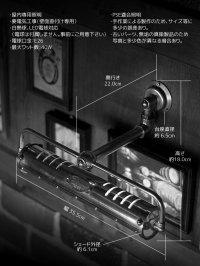 画像1: 真鍮&銅製スチームパンクなインダストリアルピクチャーライト(1)|Hi-Romi.com 完全オリジナル照明