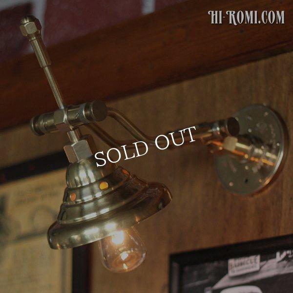 画像1: インダストリアル真鍮ダブルアームブラケットライト|工業系照明|Hi-Romi.com 完全オリジナル照明 (1)