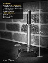 画像2: 工業系卓上照明|インダストリアル黒キャンドルテーブルライト|Hi-Romi.com 完全オリジナル照明