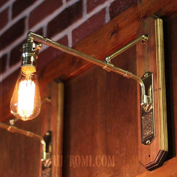 画像1: 工業系照明インダストリアル壁掛け照明|真鍮×木トラスアームブラケット|Hi-Romi.com 完全オリジナル照明ライト (1)
