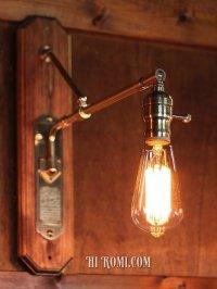 画像1: 工業系照明インダストリアル壁掛け照明|真鍮×木トラスアームブラケット|Hi-Romi.com 完全オリジナル照明ライト