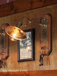 画像1: 工業系照明インダストリアルシェード&フック付ブラケットライト|真鍮・木ウォールランプ|Hi-Romi.com 完全オリジナル照明