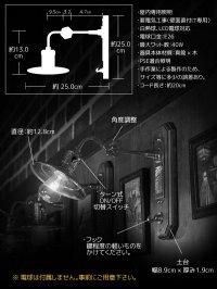 画像3: 工業系照明インダストリアルシェード&フック付ブラケットライト|真鍮・木ウォールランプ|Hi-Romi.com 完全オリジナル照明