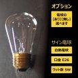 画像20: アメリカンスタイル照明|インダストリアル配管 シェード付ブラケットライト (20)