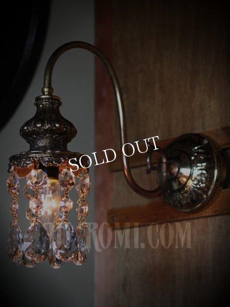 画像1: アメリカンヴィンテージ8連ガラスプリズム付1灯シャンデリアブラケット/コロニアルヴィクトリアン照明 (1)