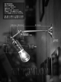 画像1: USA工業系LEVITON社製ターン式ソケット角度調整付き真鍮ブラケット/インダストリアル照明工業系アンティークライト