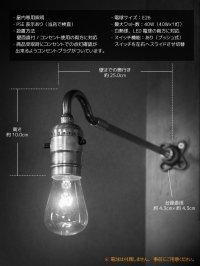 画像1: USAヴィンテージ工業系LEVITON社製プッシュ式ソケットブラケット/インダストリアル照明アンティークライト