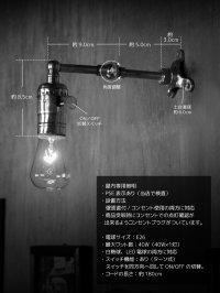 画像1: LEVITON社製真鍮ソケット&角度調整付きミニブラケット/インダストリアル工業系ウォールランプ壁面照明