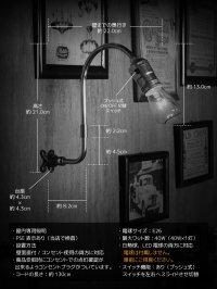 画像1: LEVITON社製アルミソケット湾曲アームブラケット/インダストリアル工業系ウォールランプ壁面照明
