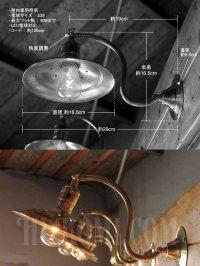 画像3: ヴィンテージ工業系平シェード角度調整付き真鍮ブラケット