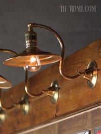 画像1: ヴィンテージ工業系平シェード角度調整付き真鍮ブラケット