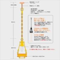 画像3: ケージ&レンズ付真鍮製工業系ペンダントライト アンティーク吊下げ照明