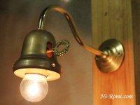 画像3: ヴィンテージ真鍮ベル型ブラケットライト|ウォールランプ照明