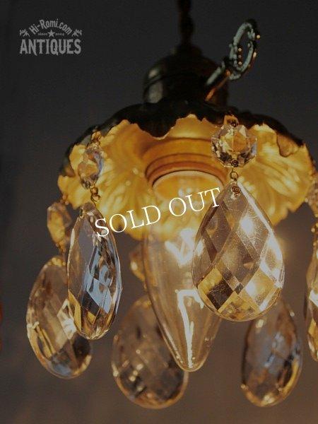 画像1: 真鍮製フレームダブルカットティアドロッププリズム1灯ミニシャンデリア/アンティーク照明ペンダントランプ (1)