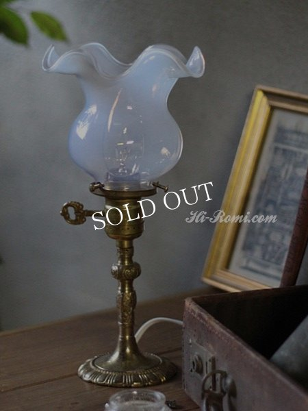 アンティークテーブルライト|フリルガラス乳白色卓上照明
