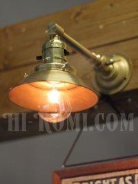 画像3: ヴィンテージ工業系角度調整&シェード付きプッシュ式真鍮ソケットライトA/アンティーク照明