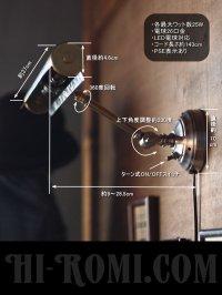 画像1: ヴィンテージ工業系2灯角度調整付ウォールブラケット・壁掛ピクチャーライト/アンティーク照明