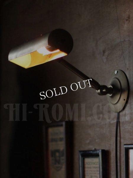 画像1: ヴィンテージ角度調整付真鍮製ウォールブラケット・壁掛ピクチャーライト/アンティーク工業系照明 (1)
