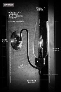 画像1: クリアガラスチムニー付きコロニアルキャンドルブラケットA/アンティークコロニアルモダン照明