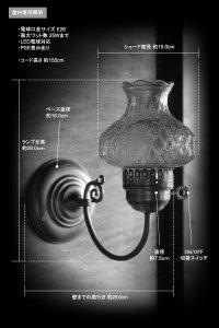 画像1: ヴィンテージアーガイルアンバーガラスシェード鍵付きブラケットランプA/アンティークホブネイルコロニアル照明