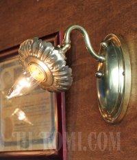 画像2: USAヴィンテージ真鍮製花型フレーム付きプッシュ式ブラケットランプB/アンティークヴィクトリアンアトリエ壁掛けウォールライト