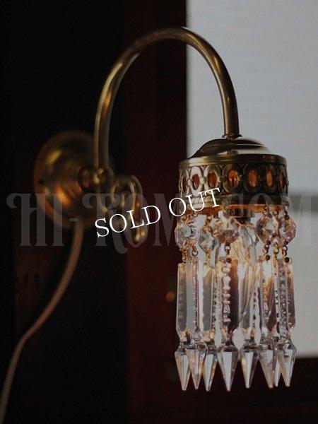画像1: ヴィンテージ真鍮カップシェード1灯アロープリズムブラケットA/アンティークウォールランプ照明 (1)