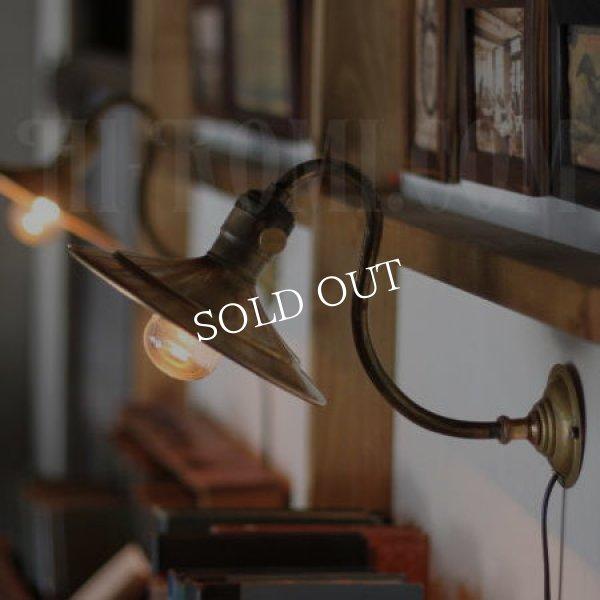 画像1:  ヴィンテージ工業系スワンネック真鍮製ブラケットライト (1)