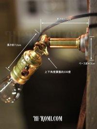 画像1: USAヴィンテージ工業系角度調整付壁掛ライトA/アンティークアトリエ照明
