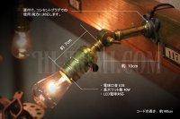 画像1: USAヴィンテージ工業系アルミ製Fソケット角度調整付ブラケットランプB/アンティーク壁掛け照明ライト