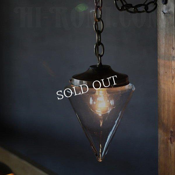 画像1: 工業系ペンダントライト照明|三角ガラスシェードスワッグランプ (1)