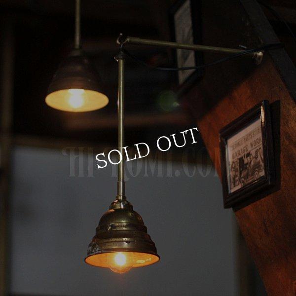 画像1: 工業系照明|1920年代ミニ真鍮シェード&ポール付吊下ライト (1)