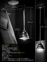 画像2: 工業系照明|1920年代ミニ真鍮シェード&ポール付吊下ライト
