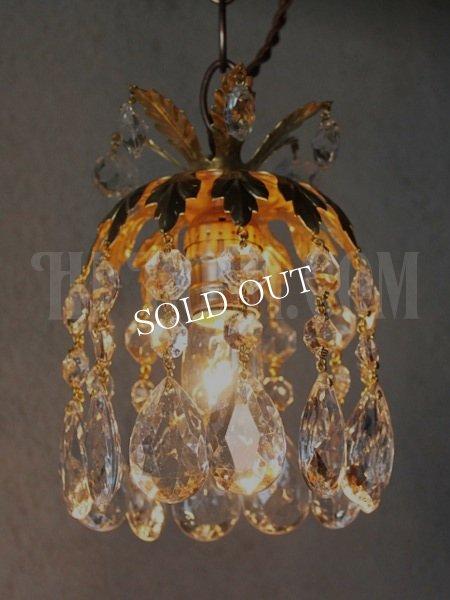 画像1: ヴィンテージ真鍮製フラワー飾りのプリズム1灯ペンダントランプB/アンティークシャンデリア照明 (1)