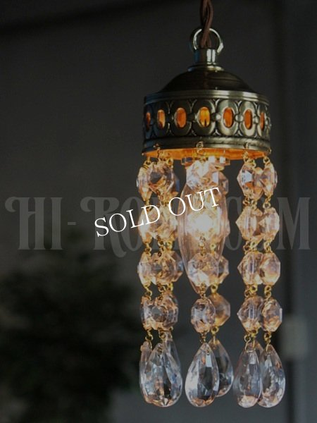 画像1: 真鍮カップオクタゴンプリズム1灯ミニペンダントランプ/アンティーク吊下照明 (1)