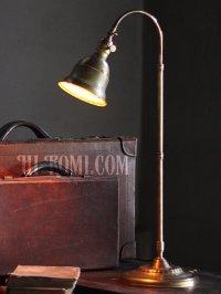 画像1: 工業系テーブル照明 ベル型シェードの真鍮製ファーマシーライト
