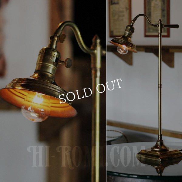 真鍮製アンティークライト|スウィングアームテーブルランプ卓上照明