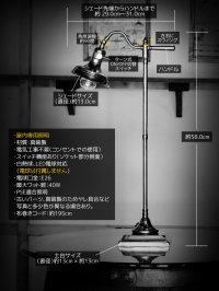 画像2: 工業系卓上照明|スウィングアーム&角度調整真鍮テーブルライト