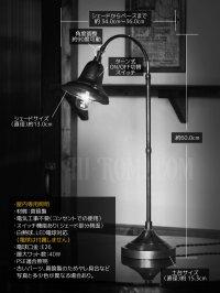 画像3: 工業系テーブル照明|ベル型シェードの真鍮製ファーマシーライト