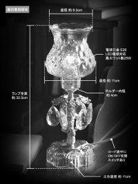 画像1: ヴィンテージプリズム付きアーガイルガラスシェードテーブルランプA/アンティークホブネイル卓上シャンデリア照明
