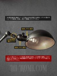 画像3: 工業系真鍮テーブルライト|ラウンドシェード&角度調整卓上照明