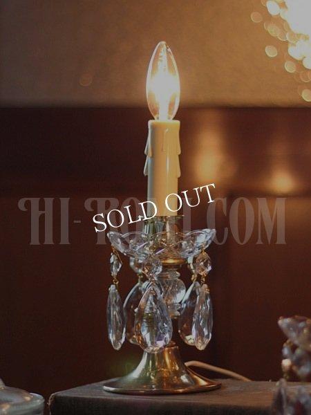 画像1: ヴィンテージプレスガラスシェードプリズム付1灯キャンドルミニテーブルランプB/アンティークシャンデリア照明 (1)