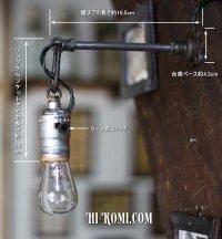 画像1: ヴィンテージ工業系ウォールランプ兼用ペンダントライトD/アンティークインダストリアル照明ブラケット