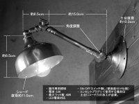 画像3: ヴィンテージ工業系2点角度調整付きキーレス真鍮ブラケットA/アンティーク照明インダストリアルウォールランプ