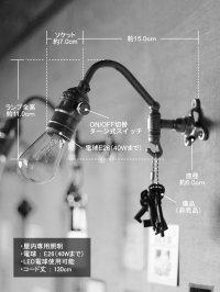 画像3: ヴィンテージ工業系フック付きターン式ソケット真鍮ブラケット/アンティーク照明インダストリアルウォールランプ