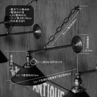 画像3: 工業系ヴィンテージシェード&チェーン付真鍮製ブラケット/アンティークインダストリアル鎖付壁掛照明ライトランプ