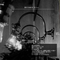 画像1: 工業系ホブネイル鍵付き湾曲アーム真鍮ブラケットA/インダストリアルウォールランプ/壁掛け照明