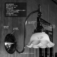 画像1: コロニアルミルクガラス製フリルシェード付真鍮ブラケットA/ヴィクトリアンウォールランプ/壁掛け照明/乳白
